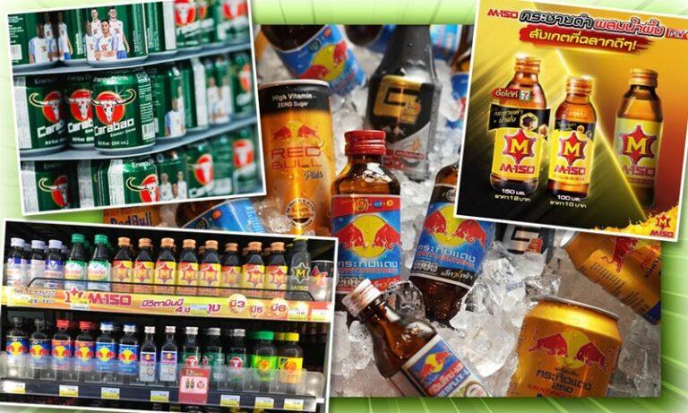 รีวิว เครื่องดื่มชูกำลัง ที่ดังที่สุดในเอเชีย